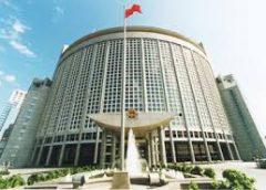 中国外交部发言人宣布中方对蓬佩奥等人实施制裁