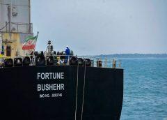 美国制裁 伊朗和委内瑞拉达成石油出口协议